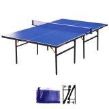 红双喜DHS E-TM3616 乒乓球台 折叠型家用 乒乓球桌 赠网架