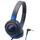 铁三角(Audio-technica)ATH-S100 HIFI重低音便携头戴式音乐耳机 黑蓝色