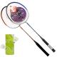 乐士Enpex 2只装休闲娱乐羽毛球拍对拍S280 赠羽毛球