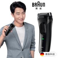 博朗(BRAUN)電動剃須刀3系3000S全身水洗充電往復式刮胡刀