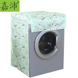 嘉沛 WA-106G 直立滚筒洗衣机罩子 防尘套子 适用西门子、LG、美的、海尔等品牌 前开口 绿色