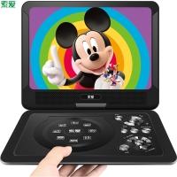 索爱(soaiy)SA690H 9英寸便携式移动DVD播放机(巧虎dvd影碟机cd 老人唱戏看戏机视频机 光盘usb播放器)