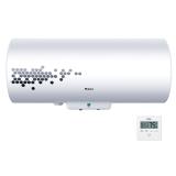 海尔(Haier)60升远程无线遥控可全隐藏安装电热水器EC6002-NL