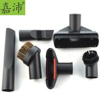 嘉沛 VC-8261B 吸尘器刷头 组合 多功能 六件套 32mm口径 吸尘器配件 适用美的 海尔等品牌 黑色