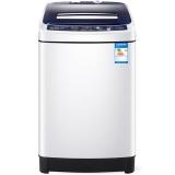 威力(WEILI)5.2公斤全自动波轮洗衣机 一键启动 量衣加水 8大程序 10档水位 XQB52-5226B-1