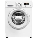 格兰仕(Galanz)7公斤全自动滚筒洗衣机 18分钟快洗 多种洗涤程序 白色 XQG70-Q712