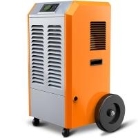 欧井(Eurgeen)除湿机/抽湿机 除湿量90升/天 适用面积45-180平方米 噪音57分贝 工业大功率地下室仓库吸湿器 OJ-901E