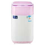 威力(WEILI)4公斤全自动波轮迷你洗衣机 抗菌波轮 洗漂脱一键完成 XQB40-1432YJ(粉色)
