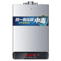海尔(Haier)16升燃气热水器 水气双调恒温 CO主动安防安全防烫锁专利蓝火焰JSQ32-A3(12T)天然气