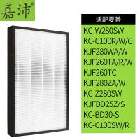嘉沛 适配夏普(SHARP)空气净化器 过滤网滤芯 FZ-280HFS HEPA+初滤 适用夏普KC-W280SW、KC-Z280SW 蓝白