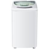 统帅(Leader)海尔统帅3.3公斤迷你全自动洗衣机 贴身衣服分类洗 宝宝衣物健康洗 TQBM33-22