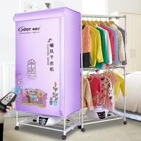 奥德尔(odor)干衣机  干衣容量10公斤  功率1400瓦  双层遥控式按键 HF-15BT
