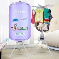 奥德尔(odor)干衣机  干衣容量10公斤  功率1010瓦  圆形单层遥控式按键 HF-8AT