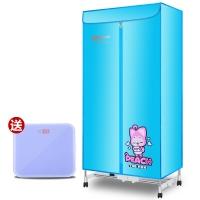 亚都(YADU)干衣机 干衣容量10公斤 功率1000瓦 双层/机械式按键 YD-D401F