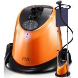 貝爾萊德(SALAV)掛燙機  雙桿 9檔數碼家用商用手持/掛燙式燙衣板電熨斗熨燙機GS1216W(黒橙)