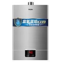 海尔(Haier)12升燃气热水器 变频恒温省气节能安全防护 专利蓝火焰 JSQ24-UT(12T)天然气