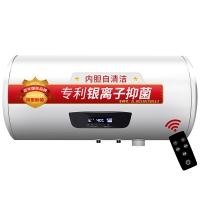 阿里斯頓(ARISTON)電熱水器 60升 無線遙控 內膽自清潔 J 4 60 3PW AG