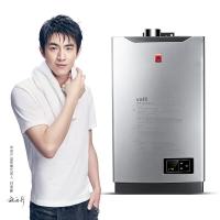 华帝(VATTI)12升 无氧铜水箱 智能恒温 燃气热水器(天然气) JSQ23-i12015-12