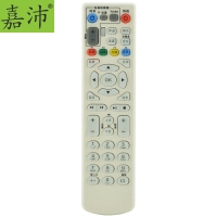 嘉沛 TV-501 机顶盒遥控器 适用于中兴机顶盒 白色