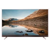 康佳(KONKA)LED55K7200 55英寸 4K超高清智能电视 玫瑰金色 包挂架+安装费 一价全包