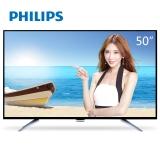 飞利浦(PHILIPS)50PUF6061/T3 50英寸 64位11核 丰富内容 海量应用 4K超高清WIFI智能液晶电视机(黑色)