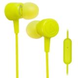 铁三角(Audio-technica)ATH-CKL220IS 入耳式线控带麦手机电脑耳机 绿色