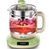 小熊(Bear)养生壶全自动玻璃加厚电热水壶花茶壶煮茶器黑茶煮茶壶多功能 YSH-B18T1 1.5L