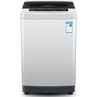 創維(Skyworth)8.5公斤全自動波輪洗衣機 12種洗滌程序 智能模糊洗滌 安心童鎖(淡雅銀)T85R