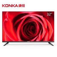 康佳(KONKA) LED32E330C 32英寸 窄边高清液晶电视