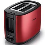 飞利浦(PHILIPS)多士炉吐司机全自动家用烤面包机加宽置中烤槽带防尘盖 HD2628/49中国红