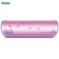 海尔(Haier)大1.5匹一级能效变频智能自清洁冷暖HelloKitty空调挂机KFR-35GW/07WHK21AU1