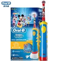 博朗 欧乐B(Oralb)儿童电动牙刷 感应式充电 护齿 2分钟音乐提示儿童牙刷 D10米奇款(3岁以上适用)