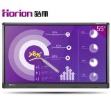 皓丽(Horion)智能会议平板55英寸触摸触控一体机 液晶手写电子白板  视频会议 培训 教学 电视屏55E81-T