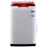 海信(Hisense) 6公斤全自动 波轮洗衣机(灰色) XQB60-H3568