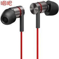 唱吧 BANG 双动铁三单元圈铁耳机/入耳式/HiFi高保真/镀钛复合振膜/线控防喷专利/航空铝音腔/录歌耳机