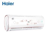 海尔(Haier)大1匹 冷暖 变频 自清洁 app智能操控 静音 空调挂机 KFR-26GW/21GAA23AU1套机(悦+)