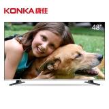 康佳(KONKA)LED48U60 48英寸 全高清安卓智能网络平板液晶电视