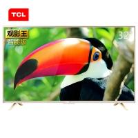 TCL D32A810 32英寸观影王 高清八核安卓智能LED液晶电视机(金色)