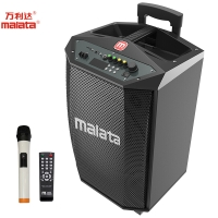万利达(malata) L8 音响 音箱 拉杆音响 广场舞音响 户外音响 8英寸低音炮 便携扩音器 蓝牙 USB 无线麦克风