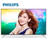 飞利浦(PHILIPS)55PUF6092/T3 55英寸 二级能效 智慧省电 科技感机身 4K超高清WIFI智能液晶电视(银灰色)