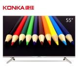 康佳(KONKA) M55U 55英寸18核双64位4K HDR超高清智能平板LED液晶电视(金色)