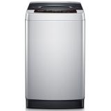 創維(Skyworth)7.5公斤全自動波輪洗衣機 8種洗滌模式 LED顯示屏 一鍵預約(銀色)T75F