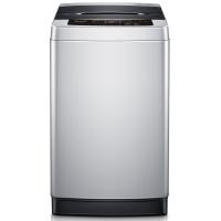 创维(Skyworth)7.5公斤全自动波轮洗衣机 8种洗涤模式 LED显示屏 一键预约(银色)T75F