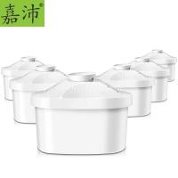 嘉沛 BM-06B 净水器净水壶滤水壶多效滤芯 适用于碧然德(Brita)净水壶  6只装 白色