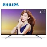 飞利浦(PHILIPS)43PUF6061/T3 43英寸 色彩增强 环绕音效 64位高性能 4K超高清WIFI智能液晶电视机(黑色)