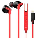先锋(Pioneer)i800入耳式降噪苹果耳机 Lightning接口 红