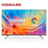 康佳(KONKA)A49U 49英寸64位10核4KHDR超高清安卓智能平板液晶电视