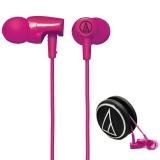 铁三角(Audio-technica)ATH-CLR100 PK 入耳式耳机 粉红色
