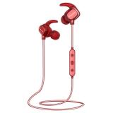 先锋(Pioneer)E521BT 苹果华为小米入耳式无线蓝牙运动耳机 反光线 红
