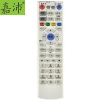 嘉沛 TV-502 机顶盒遥控器 适用于华为EC1308 IPTV网络机顶盒 白色